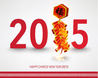 Happy Chinese New Year 2015. Vector Design Royalty Free Stock Photo