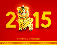 Happy Chinese New Year 2015. Vector Design Stock Photography