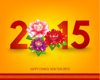 Happy Chinese New Year 2015. Vector Design Stock Photos