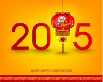 Happy Chinese New Year 2015. Vector Design Royalty Free Stock Photos