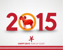 Happy Chinese New Year Vector Design. Elements Royalty Free Stock Image