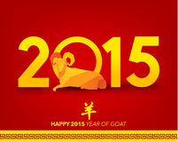 Happy Chinese New Year Vector Design. Elements Stock Photos