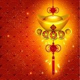 Happy Chinese New Year Vector Design Stock Photo