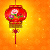 Happy Chinese New Year Vector Design. Elements Stock Photography