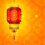 Happy Chinese New Year Vector Design. Elements Royalty Free Stock Photography