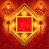 Happy Chinese New Year Vector Design. Elements Stock Photo