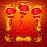 Happy Chinese New Year Vector Design Stock Photos