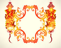 Happy Chinese New Year Vector. Design Elements Royalty Free Stock Image