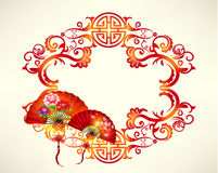 Happy Chinese New Year Vector Design Royalty Free Stock Photos