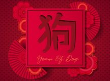 Happy Chinese New Year 2018 Vector Design, paper art flowers And Royalty Free Stock Image