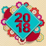Happy Chinese New Year 2018 Vector Design, paper art flowers And Royalty Free Stock Photo