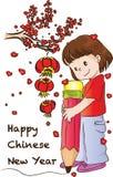 Happy Chinese New Year Stock Photo