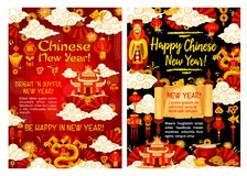 Happy Chinese New Year, vector greeting vector illustration