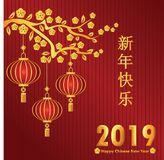 Happy Chinese New Year 2019 Vector. Happy Chinese New Year 2019 typography with Gold Pig and Chinese lanterns. Vector illustration. For greeting card, flyer royalty free illustration