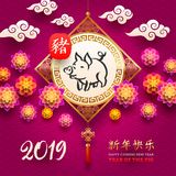Happy Chinese 2019 new Year vector illustration. vector illustration