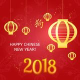 Happy Chinese New Year vector illustration. Year of the yellow dog concept with chinese lanterns. Chinese Translation: The dog stock illustration