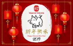 Happy Chinese 2019 new Year vector illustration. royalty free illustration