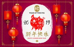 Happy Chinese 2019 new Year vector illustration. stock illustration