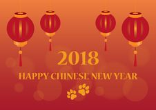 Happy chinese new year 2018 vector. Chinese lanterns on red background. Chinese Year Dog Vector Illustration Royalty Free Stock Photography