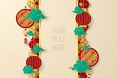 Free Happy Chinese New Year Vector Template. Stock Photo - 163254230