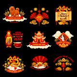Chinese New Year vector decorations icons. Happy Chinese New Year wishes on traditional China symbols of dragon, Emperor and red fan or paper lanterns and Royalty Free Stock Photo