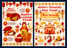 Chinese New Year vector wish greeting card. Happy Chinese New Year wishes for 2018 Yellow Dog lunar year celebration. Vector greeting card of traditional stock illustration