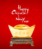 Happy Chinese new year word with Chinese gold Ingot money in watercolor style on red background. Royalty Free Stock Photography