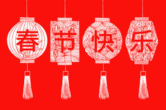Happy Chinese new year. Royalty Free Stock Photography