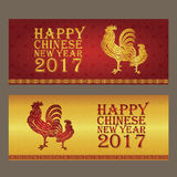 Happy Chinese new year 2017 the year banner and card design Royalty Free Stock Photos