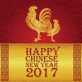 Happy Chinese new year 2017 the year of Chicken stock photos
