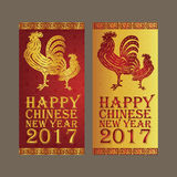 Happy Chinese new year 2017 the year of Chicken banner and card. Happy Chinese new year the year of Chicken banner and card vector design Stock Images