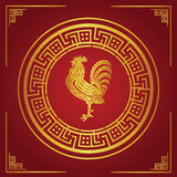 Happy Chinese new year  the year of Chicken and big one rooster in the gold world. Happy Chinese new year  the year of Chicken with background vector design Royalty Free Stock Images