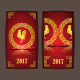 Happy Chinese new year 2017 the year of Chicken and red background Stock Photos