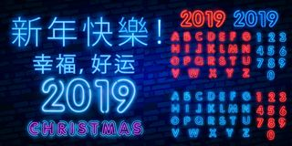Happy Chinese New Year 2019 With Chinese characters-text: Happy new year in neon style. Chinese New Year Design Template, Zodiac. Happy Chinese New Year 2019 stock illustration