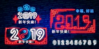 Happy Chinese New Year 2019 With Chinese characters-text: Happy new year in neon style. Chinese New Year Design Template, Zodiac royalty free illustration