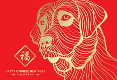 Happy Chinese new year and year of dog card with Gold Dog abstract line on red background vector design Chinese word mean blessin. G Royalty Free Stock Image