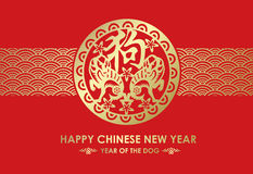 Happy Chinese new year and year of dog card with gold dogs in circle on red background vector design Stock Photo