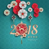2018 Happy Chinese New Year, Year of Dog 2018. 2018 Chinese New Year Paper Cutting Year of Dog Vector Design for your greetings card, flyers, invitation, posters Royalty Free Stock Image