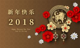 2018 Happy Chinese New Year, Year of Dog 2018 stock illustration