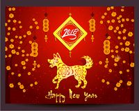 Happy  Chinese New Year  2018 year of the dog.  Lunar new  Royalty Free Stock Images