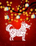 Happy  Chinese New Year  2018 year of the dog.  Lunar new  Stock Photography
