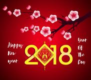 Happy  Chinese New Year  2018 year of the dog.  Lunar new year.  Royalty Free Stock Photo