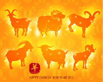 Happy Chinese New Year 2015 Year of Goat Set Royalty Free Stock Photos