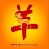 Happy Chinese New Year Year of Goat Stock Photos