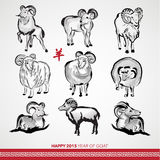 Happy Chinese New Year 2015 Year of Goat Stock Photos