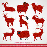 Happy Chinese New Year 2015 Year of Goat. Vector Design Royalty Free Illustration