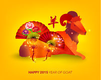 Happy Chinese New Year Year of Goat. Vector Design Royalty Free Stock Images