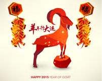 Happy Chinese New Year Year of Goat Stock Images