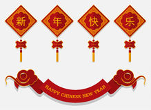 Happy Chinese New Year 2015, year of the goat Royalty Free Stock Photos