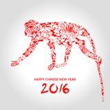 Happy chinese new year, year of monkey, animal vector. Illustration royalty free illustration